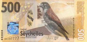 seychelles_cbs_500_rupees_2016.00.00_b422a_pnl_ba_197777_f