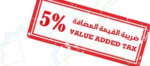CDA-Value-Added-Tax